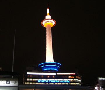 京都タワーホテル